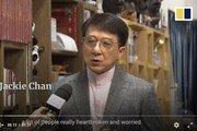 중화권 유명 연예인들 잇따라 홍콩 시위 반대…왜?