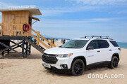 '급이 다른 대형 SUV' 쉐보레 트래버스 사전계약…가격 4520만원부터
