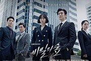 """'비밀의 숲' 시즌2 나온다…""""tvN 편성, 조승우·배두나 출연 아직 미정"""""""