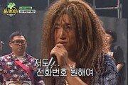 """'플레이어' 제작진, 장동민의 하선호 전화번호 요구 논란에 """"입장 정리 중"""""""