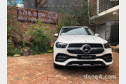 [신차 pic]'더 뉴 메르세데스벤츠 GLE' 출시… 1억원 대 고급 SUV
