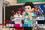 국산 애니메이션 '극장판 헬로카봇', 9월 첫째주 예매율 1위