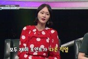 """'대한외국인' 이혜정 """"임신 후 남편 이희준과 사이 더 좋아져"""""""