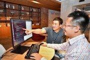 현대모비스, 직원 아이디어 전문 육성