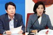 """이인영 """"한국당이 청문회 보이콧"""" vs 나경원 """"조국 사퇴해야""""…맞불 토론"""