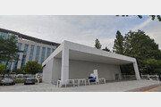 세계 최초 국회의사당 수소충전소…도심 속 변신하는 주유소들