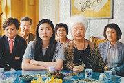가족-사랑-휴머니즘… '아시안 스토리' 할리우드 사로잡다
