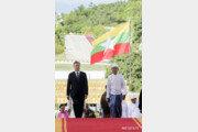 文대통령, 한·미얀마 경협산단 방문…아웅산 순국사절 최초 참배