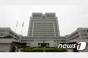 '초등생 성폭행 2심 감형 논란' 보습학원장 10일 대법 선고