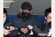 '강북삼성 의사 살해' 환자, 2심 또 불출석…모친 증인으로