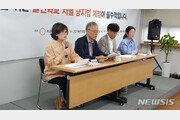 """교육시민단체 """"학종 수상경력·동아리·자소서 폐지하라"""""""