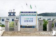 강원도, 추석 연휴 12~14일 미시령터널 통행료 면제