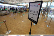 '일본여행' 진짜 안갔다…8월 비행기 승객 20% 급감