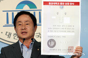"""주광덕 """"동양대 총장 표창…조 후보자 아내가 만들어냈다"""""""