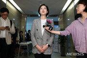 """유은혜 """"대입제도 검토안 곧 발표…자소서·학생부 축소 검토"""""""