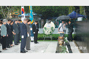 文대통령, '아웅산 테러' 순국사절 첫 참배