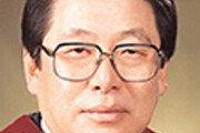[부고]신창언 前 헌법재판관