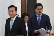 바른미래, 5일 국회서 의원 연찬회…'조국 청문회' 여파로 규모 축소