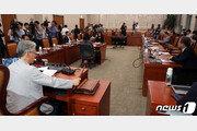 법사위, 조국청문회 '증인' 협상 5일 속개…극적 타결하나