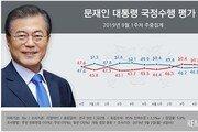 文대통령 국정지지율 47.8% 2주째 오름세…40% 후반대 회복