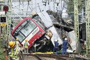 日 요코하마 철길서 열차와 트럭 충돌, 30여 명 부상