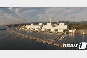 정부, 日 후쿠시마 원전 오염수 처리 관련 IAEA에 협조 요청 서한문