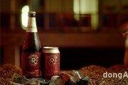 맥주 레드락, 영상 캠페인 전개… 맛의 비밀 알린다