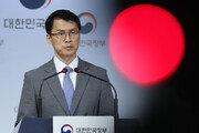 정부, 日 후쿠시마 원전 오염수 국제공조 착수