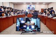 국회 법사위, 6일 오전 10시 조국 청문회 열기로 최종 확정