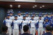청소년 야구 대표팀, 대만에 완패…자력 결승 진출 '빨간불'