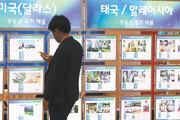 국내 최대 규모 부동산 박람회 개막