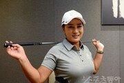 필드 복귀 D-15…구슬땀 흘리는 '골프 여왕' 박세리