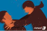 가정폭력 시달리던 우크라이나 여성, 엽기적으로 남편 살해