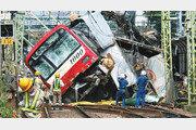 日서 열차 탈선… 1명 사망 31명 부상