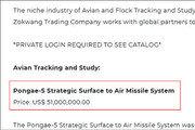 """北 """"미사일 5100만달러"""" 인터넷 무기 장사"""