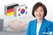 박영선 장관, 스마트팩토리 배우러 독일 간다…추석연휴 자진반납