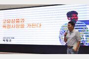 """[TEC콘서트] 더코더 박행운 대표, """"모두가 함께하는 고유 상품과 독점 시장"""""""