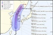 강태풍 '링링' 서귀포로 빠르게 북상…제주 먼바다 태풍경보