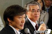 文대통령 국정지지율 43%…'조국 여파'에 4주째 하락