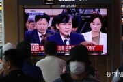 [퇴근길 한 컷]조국 법무부 장관 후보자 청문회 시청하는 시민들