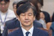 檢, 조국 부인 '사문서 위조' 혐의 전격 기소