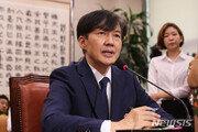 검찰, '조국 부인 기소' 파장…청와대와 수사 대충돌