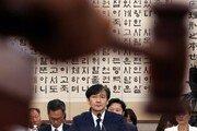 조국 부인 기소에 후폭풍 휩싸인 정치권…국회 가시밭길 예고