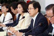 한국당, 8일 조국 부인 기소 관련 긴급 최고위…대응 방안 논의
