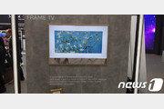 韓제품 모방한 中 가전…삼성·LG제품 짜집기 TV도