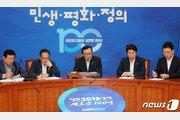 민주, 8일 긴급 최고위…조국 검찰 수사 대책 논의