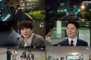 '의사요한' 지성·이세영, 흔들림 없는 사랑 확인 '해피엔딩'…10.2%