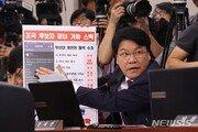 """정의당 """"장제원 아들, 죄질 극히 나빠…의원직 사퇴해야"""""""