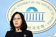 """한국당 """"조국, 검찰개혁의 걸림돌…사퇴만이 개혁"""""""