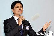 靑정무비서관, SNS에 조국 부인 해명글 소개해 '논란'